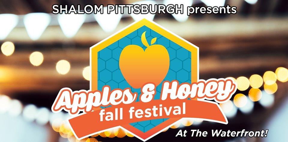 Enjoy the Apples and Honey Fall Festival!